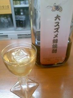 190801_1559~01酒道楽