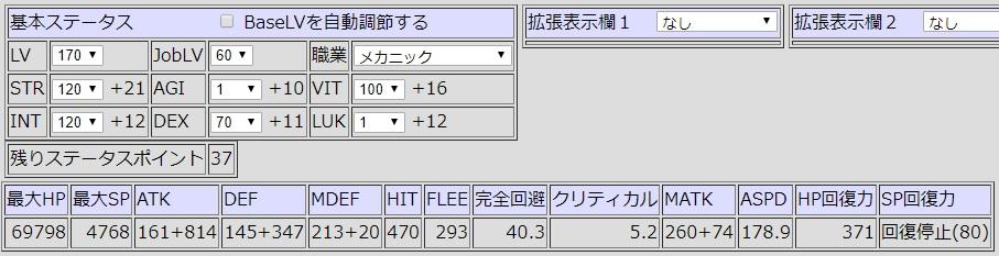 083-8.jpg