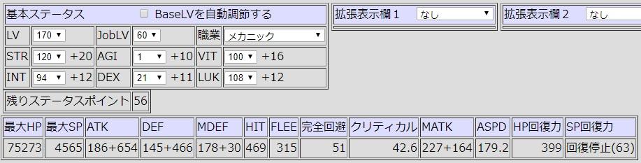 083-9.jpg