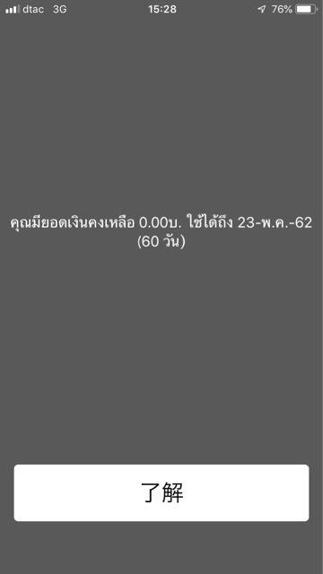 20190325010402feb.jpeg