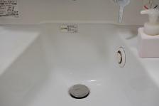 洗面台排水6