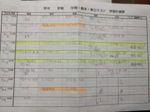 DSC_0849-min.jpg