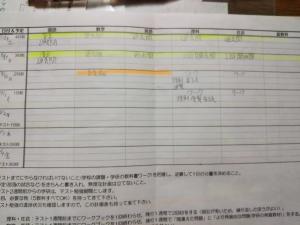 DSC_0850-min.jpg