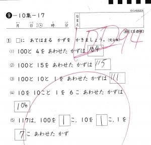 IMG_20190112_0002-1.jpg