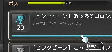 Maple_18277a.jpg
