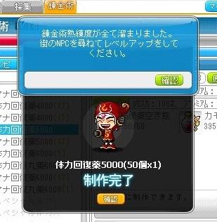 Maple_18288a.jpg