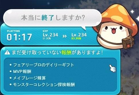 Maple_18293a.jpg