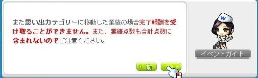 Maple_18305a.jpg