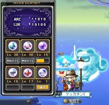 Maple_18329a.jpg