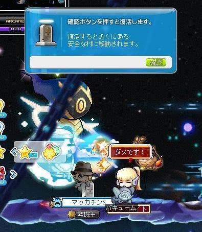 Maple_18330a.jpg