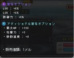 Maple_18347a.jpg