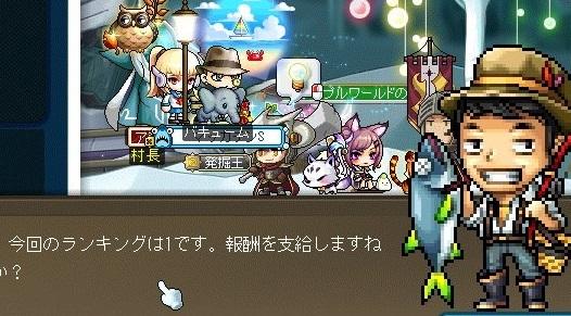Maple_18348a.jpg
