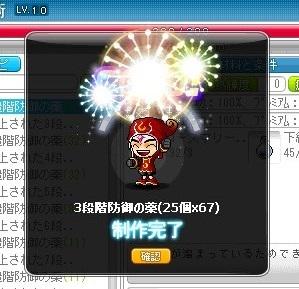 Maple_18349a.jpg