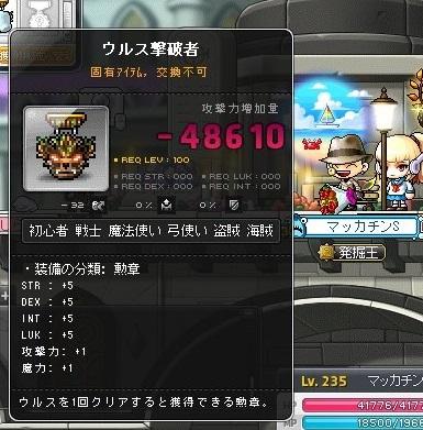Maple_18380a.jpg