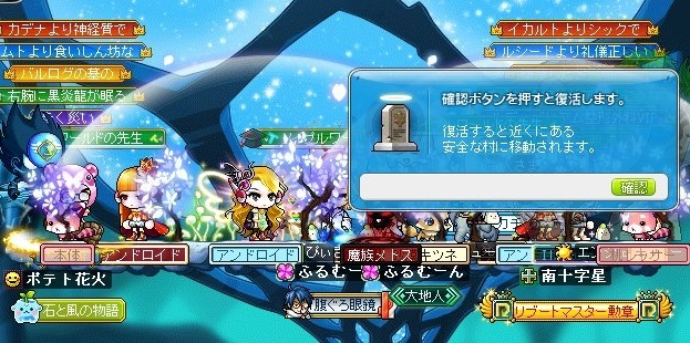 Maple_18381a.jpg
