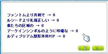 Maple_18386a.jpg