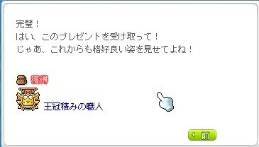 Maple_18387a.jpg