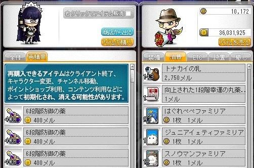 Maple_18399a.jpg