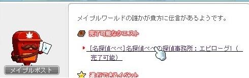 Maple_18404a.jpg