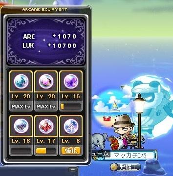 Maple_18426a.jpg