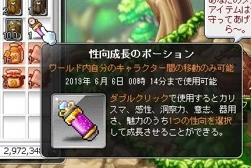 Maple_18428a.jpg