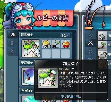 Maple_18435a.jpg