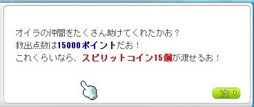 Maple_18459a.jpg