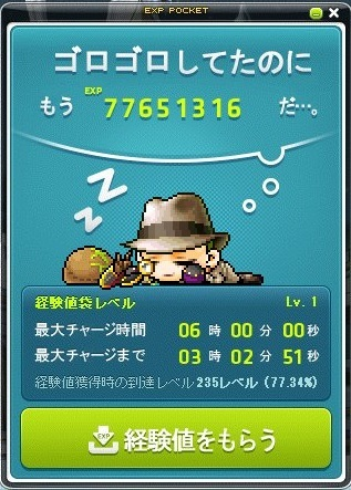 Maple_18465a.jpg