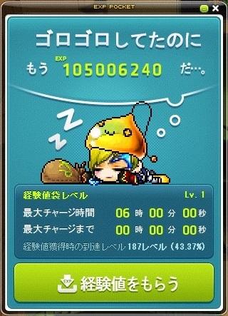 Maple_18466a.jpg
