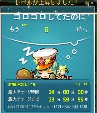 Maple_18527a.jpg