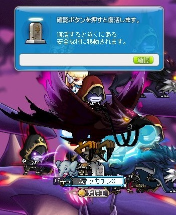 Maple_18532a.jpg