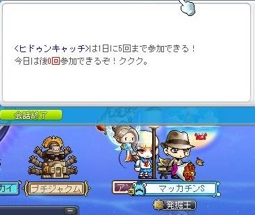 Maple_18552a.jpg
