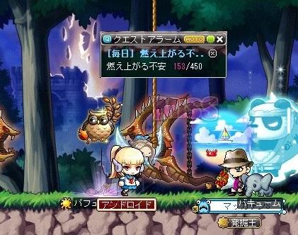 Maple_18557a.jpg