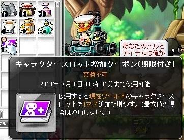 Maple_18569a.jpg