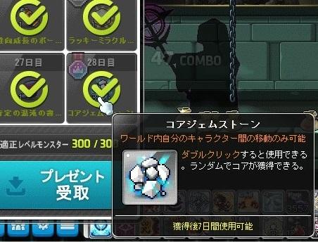 Maple_18571a.jpg