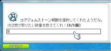 Maple_18572a.jpg