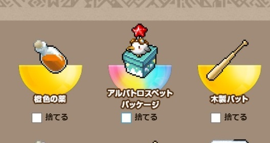 Maple_18578a.jpg