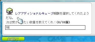 Maple_18582a.jpg