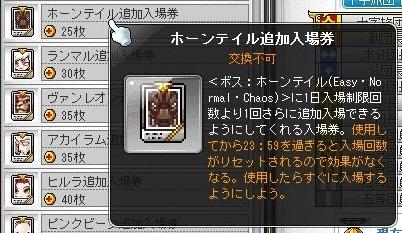 Maple_18587a.jpg