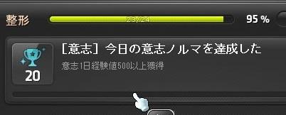 Maple_18600a.jpg