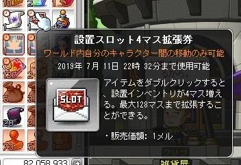 Maple_18614a.jpg