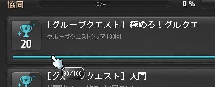 Maple_18620a.jpg