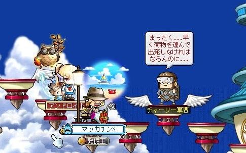 Maple_18626a.jpg