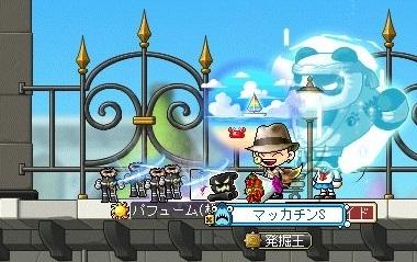 Maple_18629a.jpg