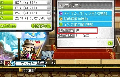 Maple_18634a.jpg