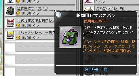 Maple_18635a.jpg