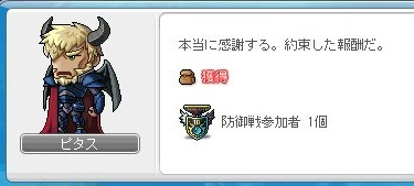 Maple_18638a.jpg