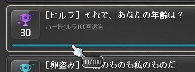 Maple_18646a.jpg
