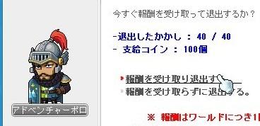 Maple_18652a.jpg