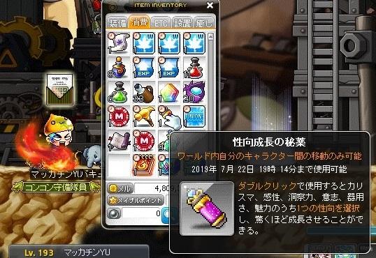 Maple_18664a.jpg
